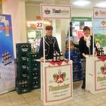 Frau Susanne Obertshauser und Frau Corinna Ciecilski bei einem Promotioneinsatz in der vergangenen Woche.